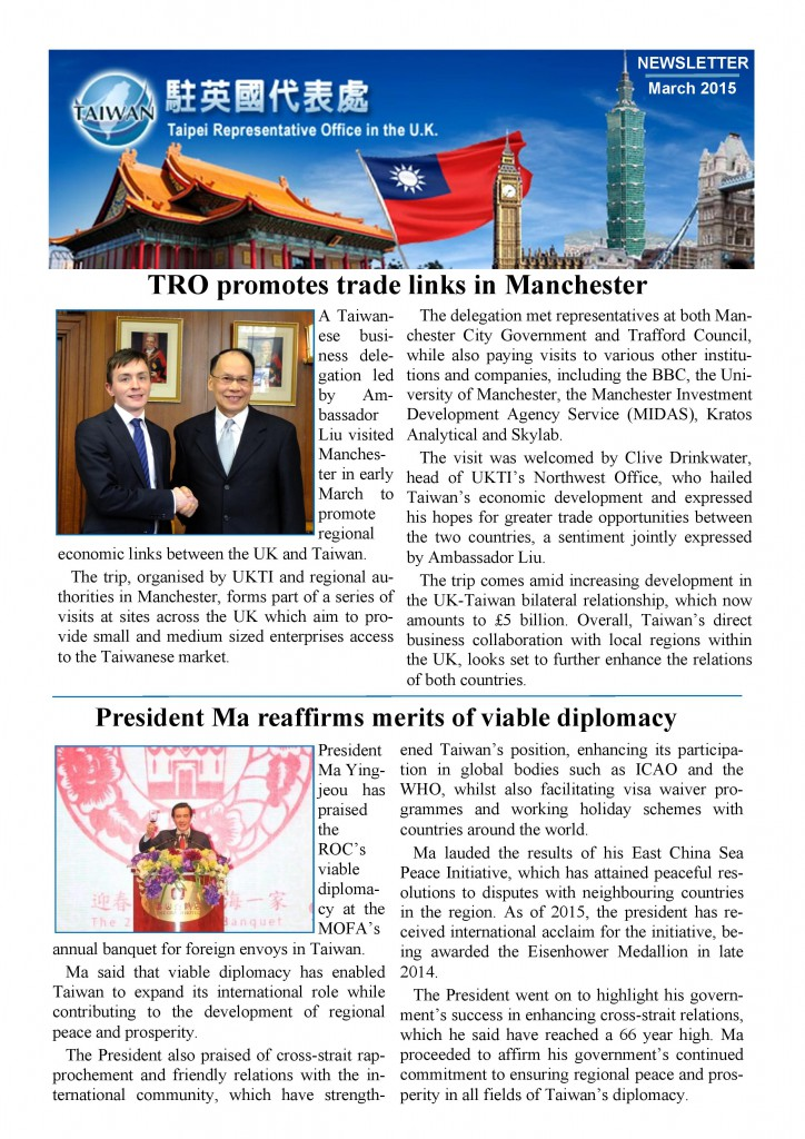 March 2015 newsletter-page-001