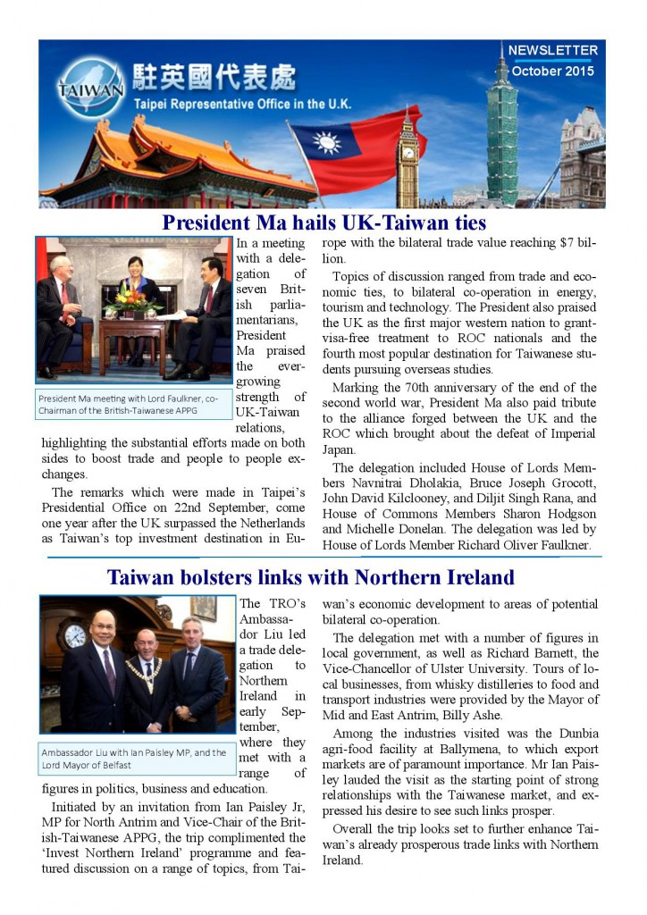 October 2015 Newsletter-page-001