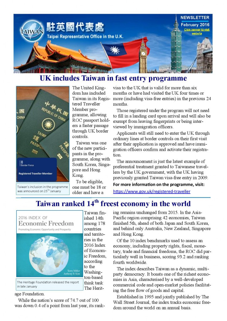 February 2016 Newsletter-page-001