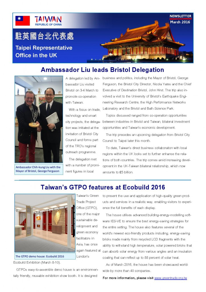March 2016 Newsletter-page-001