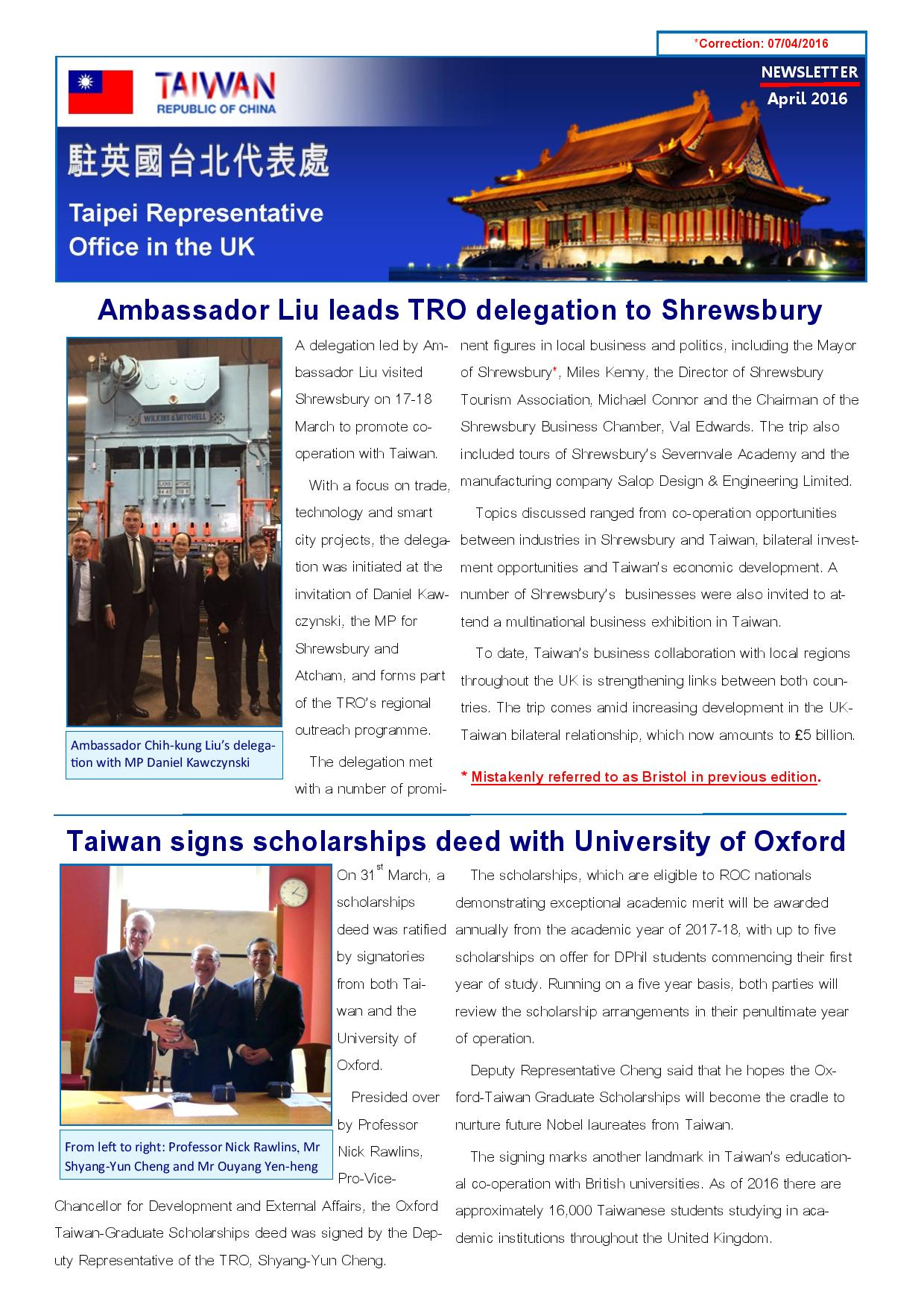April 2016 Newsletter (Corrected)-page-001