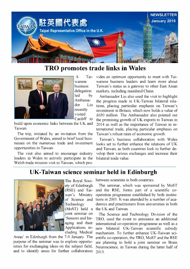 January 2015 newsletter_page_1 (1132x1600)