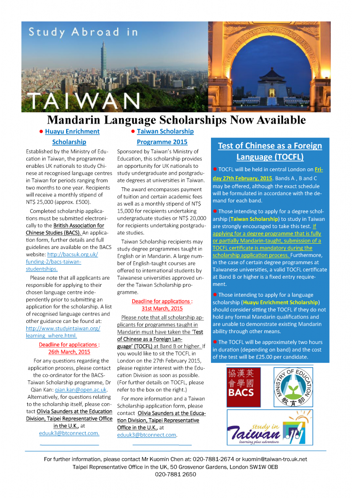January 2015 newsletter_page_2