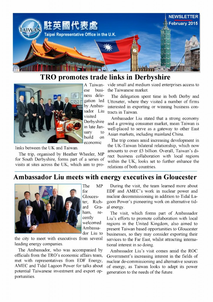 February 2015 newsletter_page_1 (1132x1600)