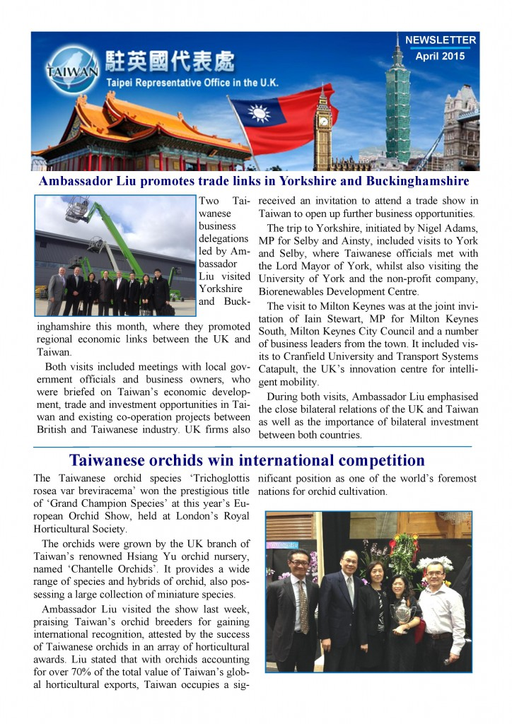 12. 17th April 2015 Newsletter-page-001