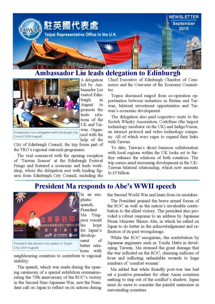 September 2015 Newsletter-page-001